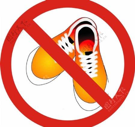 禁止穿鞋.cdr