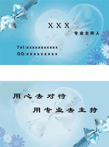 蓝色梦幻蝴蝶结经典名片设计