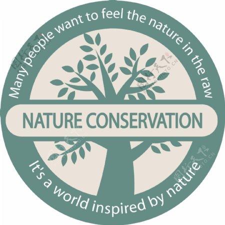自然商品商标图片