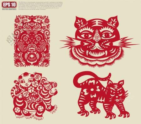 老虎剪纸图片