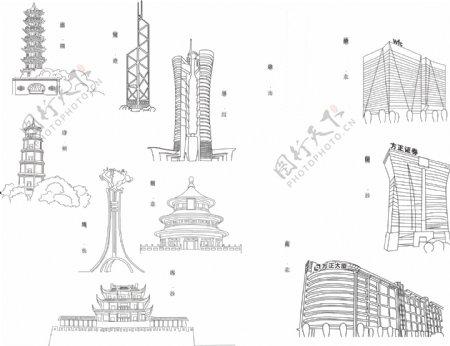 城市知名建筑线稿矢量图AI