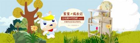 国庆节出游卡通小牛