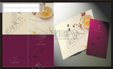 铁观音茶叶画册