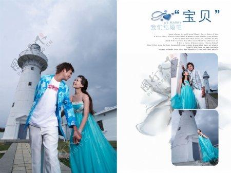 个性婚纱摄影模板图片素材