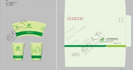 纸杯信封图片