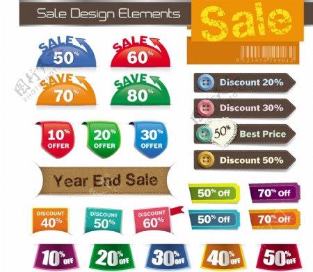 促销标签设计矢量素材