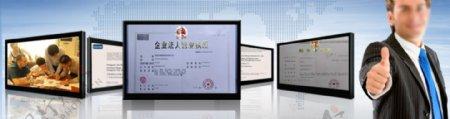 时尚创意企业证书设计图片