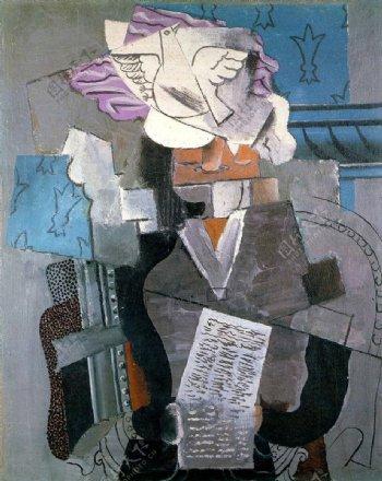 1915Femmeauchapeaudeveloursdansunfauteuiletcolombe西班牙画家巴勃罗毕加索抽象油画人物人体油画装饰画