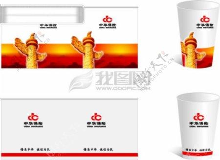 中华保险纸杯