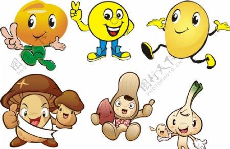卡通蔬菜表情图片