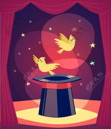 魔术师魔法师变魔术图片