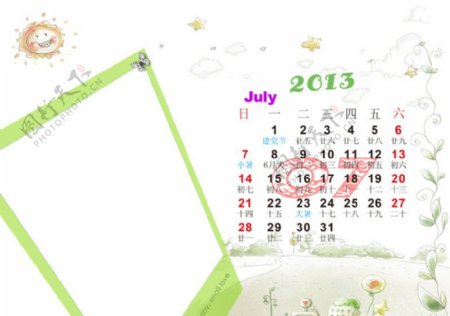 2013年台历七月图片