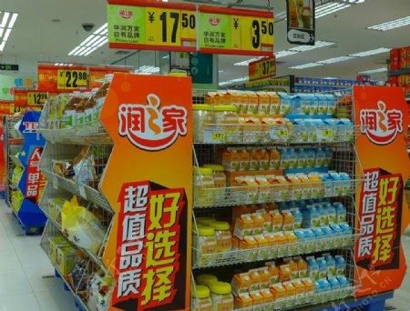超市商品架图片