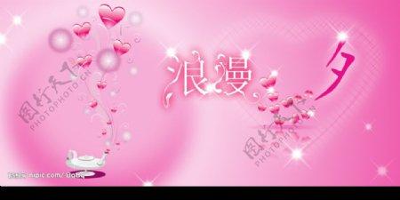 浪漫七夕图片