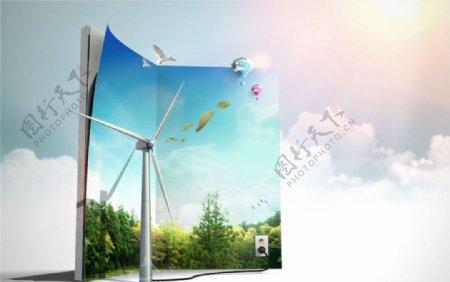 风能环保清洁能源图片