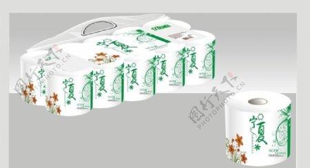 纸巾包装图片