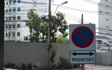 曼谷街道指示牌图片