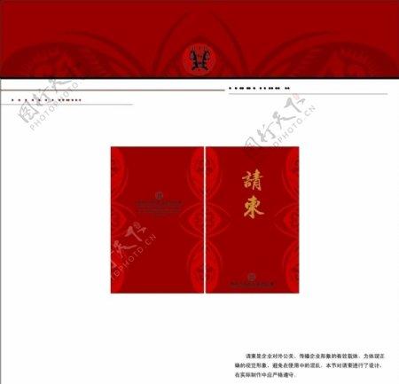 志科全驴设计图库VI设计广告设计矢量AI志科VI正稿设计一套第一部驴标志图片