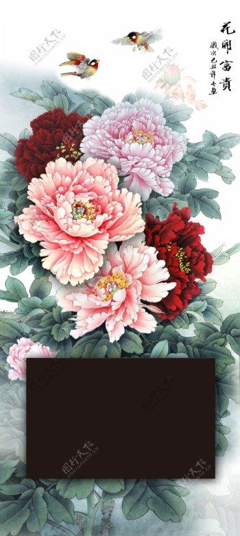 花开富贵牡丹图图片