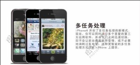Iphone4S海报图片