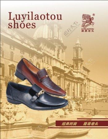 宾度皮鞋画册宾度人物高贵尊贵皮鞋舒适画册广告设计画册设计矢量图库CDR图片
