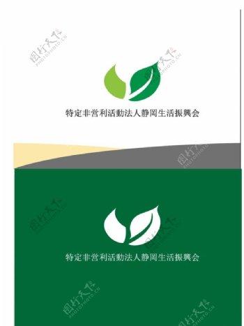 生物标识设计