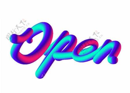 open开始