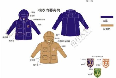 男童装设计效果图