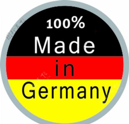 100德国制造认证