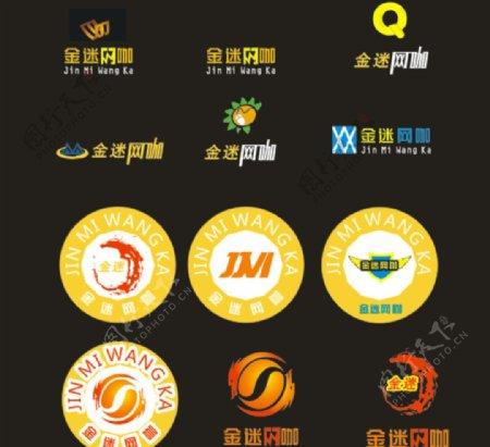 金迷网咖网吧创意logo