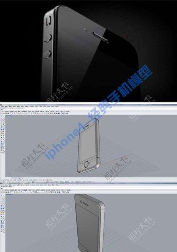 iphone4手机犀牛模型
