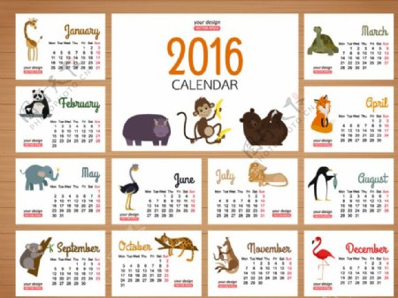 2016年动物年历