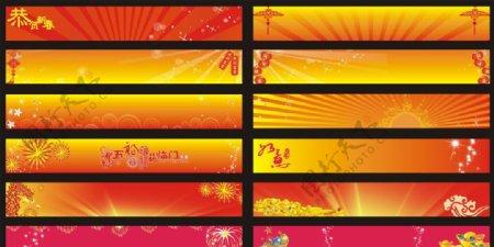 春节横幅banner