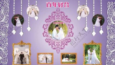 主题婚礼背景墙