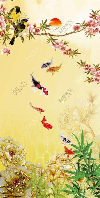 国画花鸟图