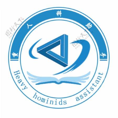 重人科助手学院公众号logo