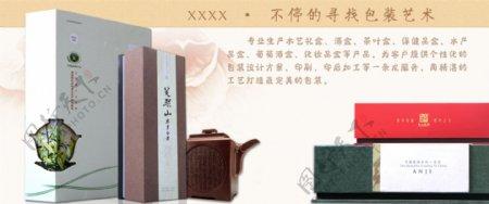 淘宝天猫中国风雅韵复古包装海报模板