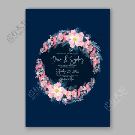 水彩圆环花朵婚礼请贴矢量素材