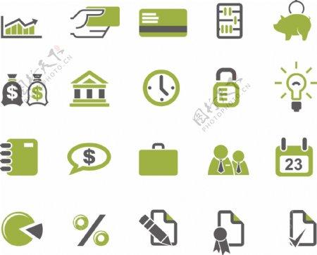 20商业矢量图标素材