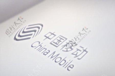 品牌Logo效果图