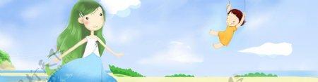 梦幻banner