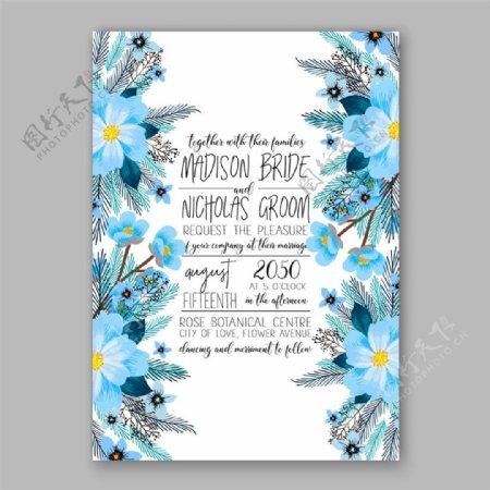 蓝色植物花朵婚礼请贴图片1