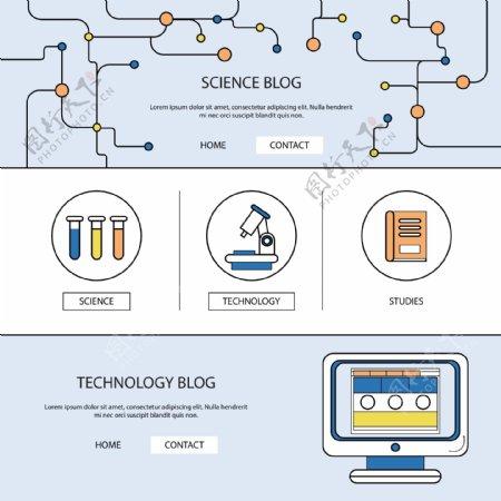科技博客图标