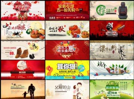 天猫节日产品促销海报PSD源文件
