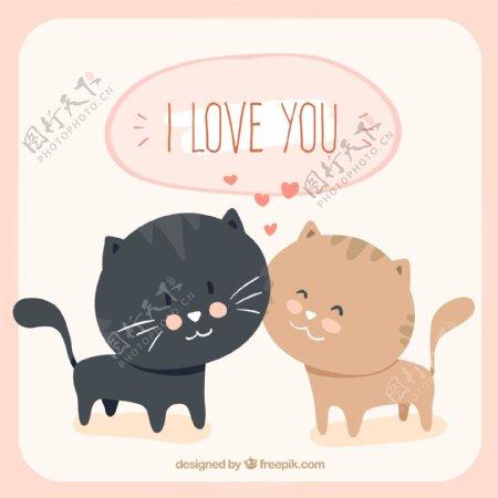 手绘可爱卡通情侣猫咪我爱你矢量素材