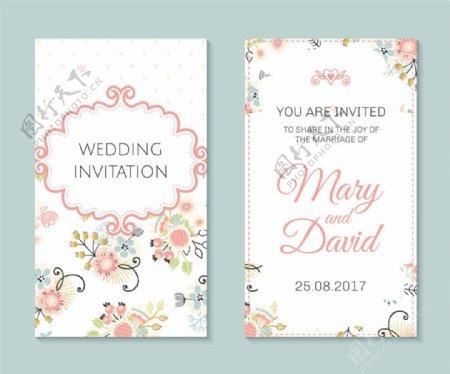 手绘花朵叶子婚礼请贴图片