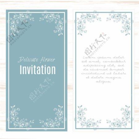 蓝色花朵花边婚礼请贴图片