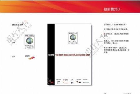 香港城市品牌VI香港VI矢量CDR文件VI设计VI宝典