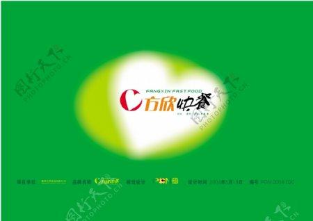 方欣快餐VIS矢量CDR文件VI设计VI宝典