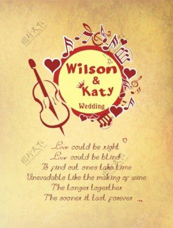 复古婚礼音乐素材排版
